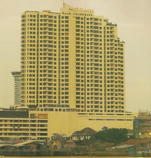 Baan Chaopraya Condominium